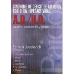 Síndrome de déficit de atención con o sin hiperactividad
