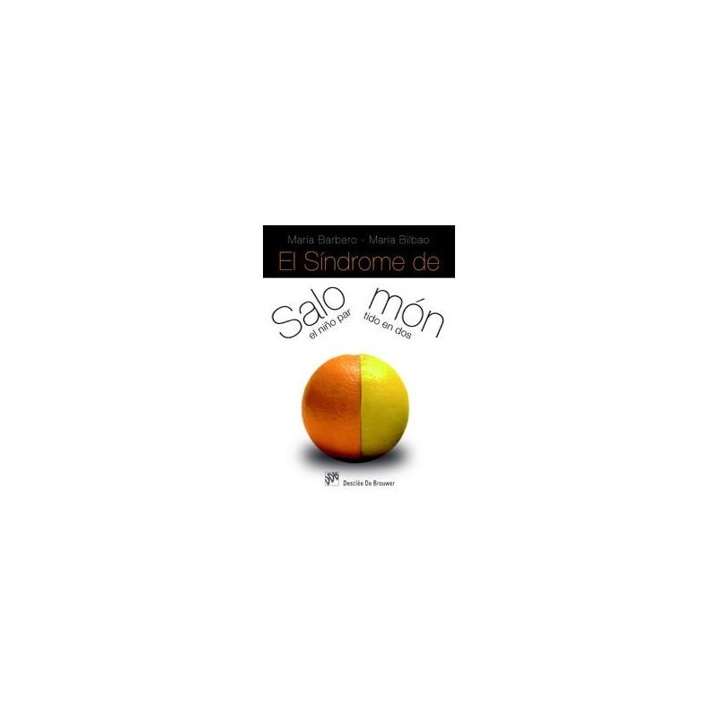 El Síndrome de Salomón